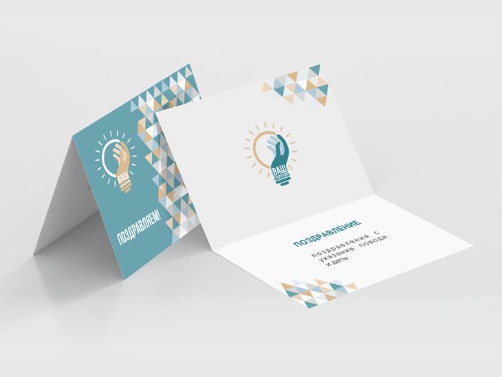 Типография печать открыток новосибирск, спокойного