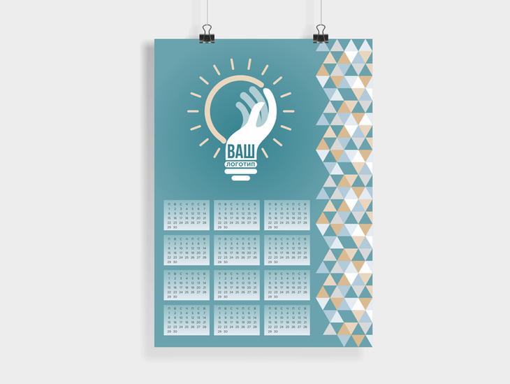 сдавать печать постер календарь свои